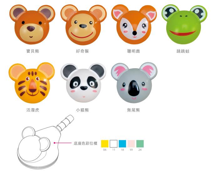 兒童造型聽診器.jpg
