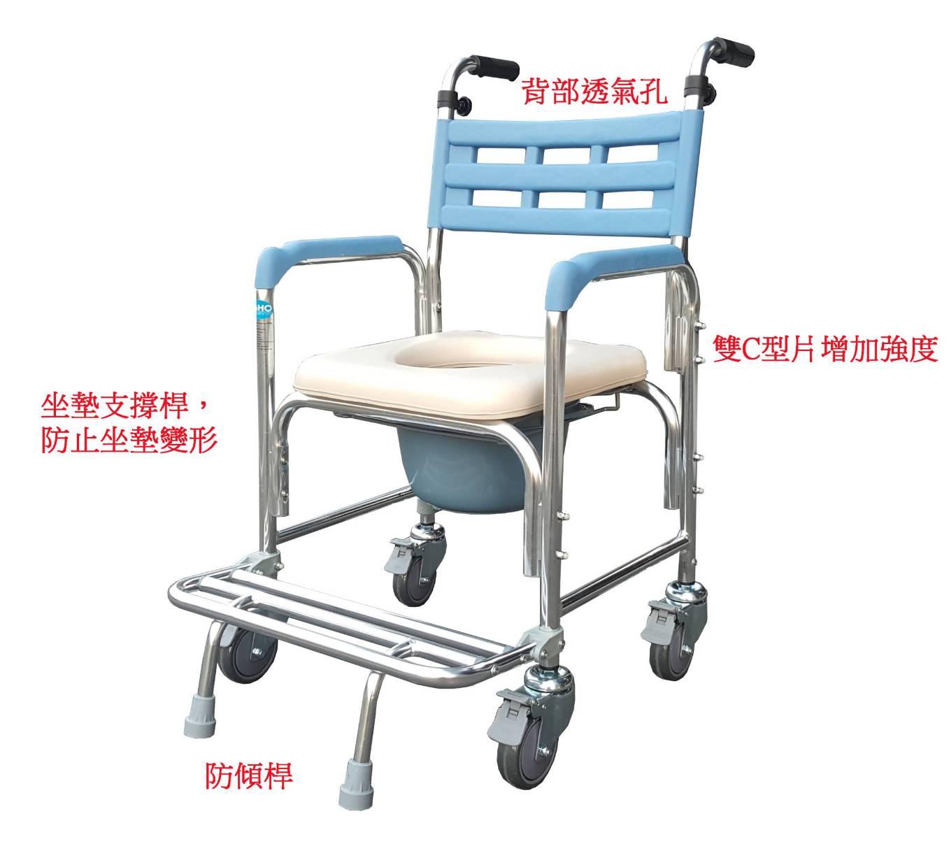 125-1附輪便器沐浴椅.jpg