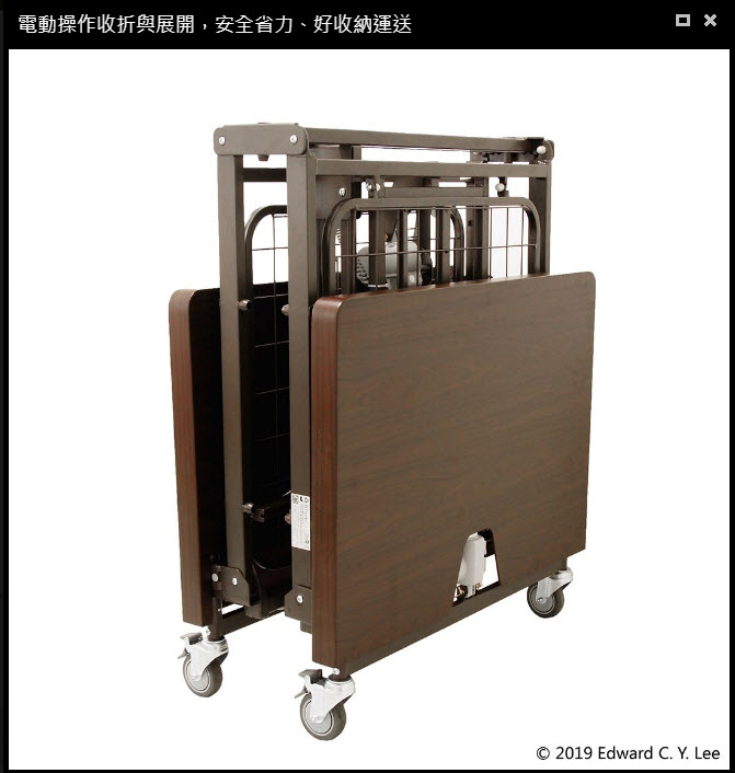 收展式電動床四馬達EN-3M.jpg